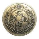 Cele mai norocoase zodii ale horoscopului chinezesc in 2011
