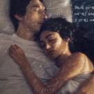Intrare libera pentru poeti la filmul Paterson, de Jim Jarmusch