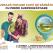 La ParkLake, campania de Paște îți aduce premii surprinzătoare și activități de sărbătoare