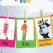 PAM PAM - teatru muzical educativ pentru copii te invita intr-o Calatorie muzicala pe aripile vantului