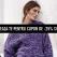 (P) Newsletter-ul H&M aduce 25% reducere pentru produsul preferat!