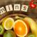 Top 3 vitamine care nu trebuie sa-ti lipseasca din organism!