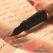 Scrisoare de la mine, Gabriela de 52 de ani, catre Gabriela adolescenta: Fii mandra de ceea ce esti acum