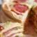 Tort de pizza - Un alt mod de a face pizza