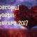 Horoscopul dragostei – Primavara 2017. Cum influenteaza Venus retrograd fiecare zodie