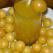 Nectar de corcoduse galbene