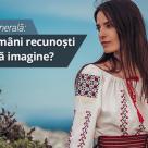 Test de cultura generala: Cati autori romani recunosti dintr-o singura imagine?