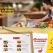 (P)Toti pasionatii de gatit isi pot extinde experientele culinare pe noul site www.maggi.ro