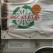 (P) Recicleta te ajuta sa te imprietenesti cu mediul!