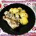 Pulpe de pui cu cartofi la cuptor in vas roman