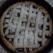 Crostata cu dulceata