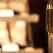 Cinci beneficii surprinzătoare ale șampaniei pentru frumusețe și sănătate