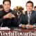 Recenzie film: Vechi Tovarasi