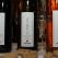 4 vinuri sofisticate de incercat primavara aceasta