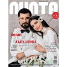 Revista NUNTA, numărul 15 – The LOOK Edition este disponibilă pe piață