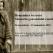 Expoziție despre istoria neștiută a Holocaustului romilor din România