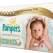 (P) Noul Pampers Premium Care cu indicator de umezeala este disponibil si pentru marimea 0