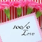 Despre inima, nu despre creier... Principiul 100/0 in Relatiile de Iubire