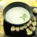 Supa crema de branza si ciuperci