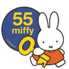 Miffy - un personal celebru