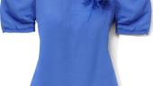 Camasa in stil bluza