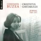 Violenta domestica, o alta fata a poetului Adrian Paunescu