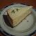 Cheese - cake cu fructe si bezea