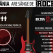 Studiu: 7 din 10 romani asculta muzica rock, iar grupa de sange a rockerului roman este A