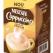 (P) Formula secreta a relaxarii - noul NESCAFE Cappuccino Aroma de Vanilie
