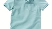 Tricou pentru baietei