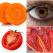 10 alimente care seamana cu parti ale CORPULUI UMAN!