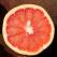 Pomelo, regele fructelor