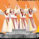 Gala Romano - Turca: Spectacol, traditii si prietenii