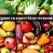 Test de cultura generala: Cate fructe si legume cu aspect bizar recunosti?
