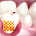 Retracția gingivală - prevenire și tratare