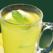 Limonada rapida