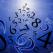 Numerologie: Data nasterii tale, mai mult decat o intamplare. Descopera-ti Cifra de Destin!