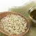Uleiul de canepa - balsamul natural perfect pentru un par