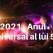 2021 - anul universal al lui 5, marcat de energia Numărului Omului