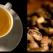 Cum sa faci cafea instant - Reteta indiana