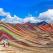 Munții Curcubeudin Peru: Avem dovada că natura creează cele mai spectaculoase miracole geologice!