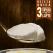 (P) Iaurtul cum nu s-a mai pomenit din trei tipuri de lapte: vaca, bivolita si oaie