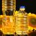 ADEVARUL despre Uleiurile din supermarket! Cum sa alegi un ulei de calitate superioara
