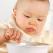 Alimente interzise bebelusului