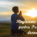 Rugăciune Baha'i pentru Protecția divină