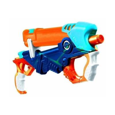 Pistolul cu apa