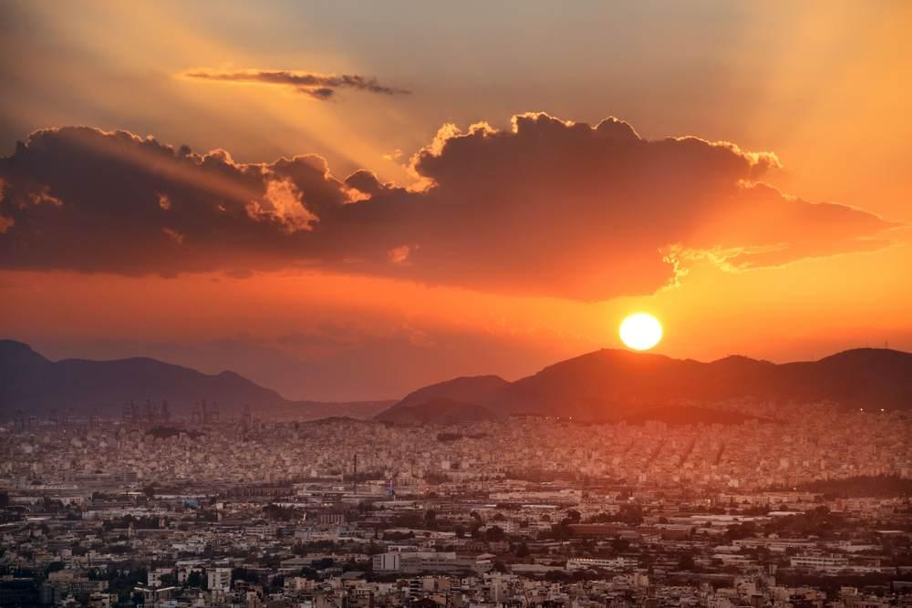 Apus in Atena