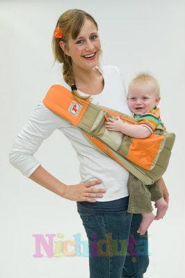 Marsupiu copii Preamxx BABY BAG